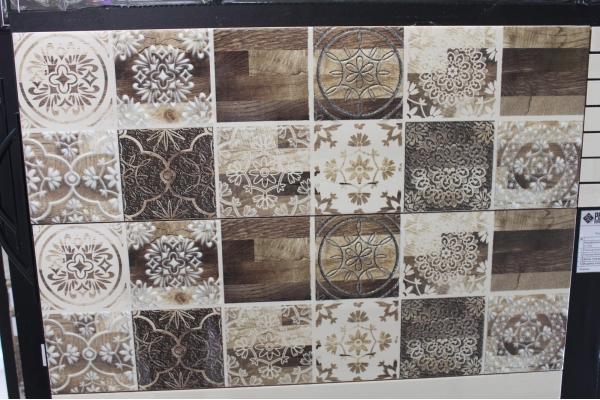 Плитка Ceramika Konskie Andrea