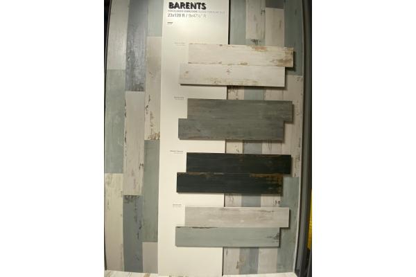 Плитка Keratile Barents