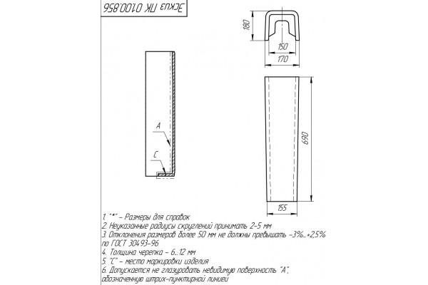 Пьедестал для раковины Cersanit Carina S-PO-CAR50/55/60-w